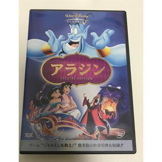 Disney - 【DVD】アラジン 羽賀研二さん吹替え