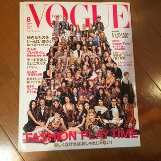 コウダンシャ(講談社)のvogue japan 2017 8月号(ファッション)