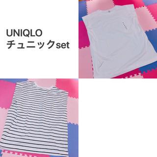 ユニクロ(UNIQLO)のUNIQLO ⋆ チュニックset(チュニック)