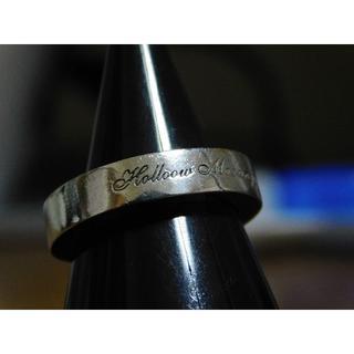 ホロウ(HOLLOOW)の12号 HOLLOOW ホロウ フィギュアリング アントールド KHR-80(リング(指輪))