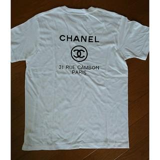 シャネル(CHANEL)のロゴ☆Tシャツ(白)バックプリント(Tシャツ(半袖/袖なし))