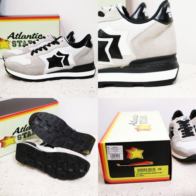 PHILIPPE MODEL(フィリップモデル)の新品☆アトランティックスターズ ANTARES GGR-10N /グレー メンズの靴/シューズ(スニーカー)の商品写真