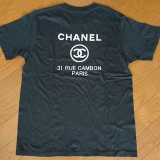 シャネル(CHANEL)のロゴ☆Tシャツ(黒)バックプリント(Tシャツ(半袖/袖なし))