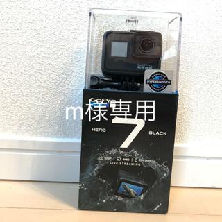 GoPro - 新品未開封 GoPro HERO7 BLACK CHDHX701-FW 保証証
