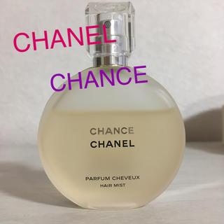 シャネル(CHANEL)の【CHANEL】シャネル チャンス ヘアミスト35ml (ヘアウォーター/ヘアミスト)