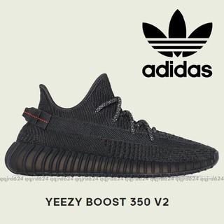 adidas - adidas YEEZY BOOST 350 V2 static 黒