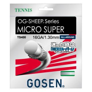 ゴーセン(GOSEN)の特価12mCUT品 定番ナイロンガットOG-SHEEP MICRO SUPER(ラケット)