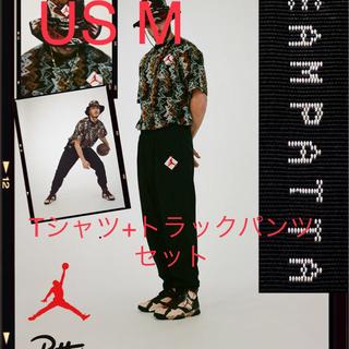 NIKE - NIKE PATTA Tシャツ トラックパンツ 2点セット
