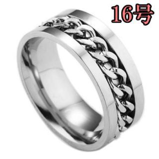 チェーンリング16号 シルバー(リング(指輪))