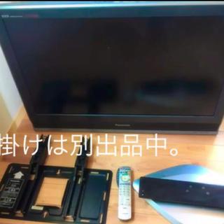 パナソニック(Panasonic)の品番 TH-37LZ75  2008年製 デジタルハイビジョン液晶テレビ(テレビ)
