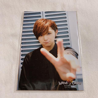 Hey! Say! JUMP - 山田涼介 フォトセット