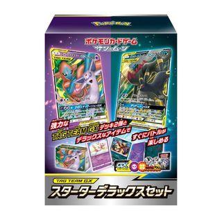ポケモン(ポケモン)のポケモンカード スターターデラックスセット(Box/デッキ/パック)
