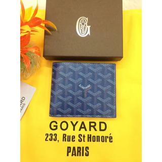 GOYARD - ゴヤール 二つ 折り  財布