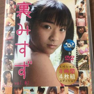 希少 裏みすず vol.002