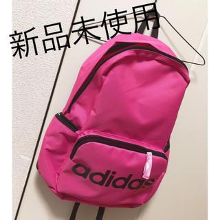 adidas - adidas アディダス リュック♥