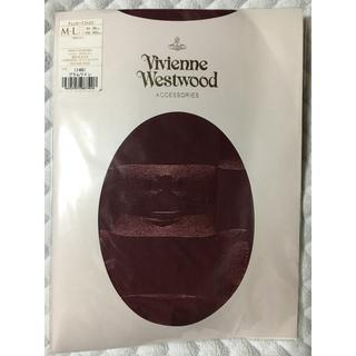 ヴィヴィアンウエストウッド(Vivienne Westwood)のヴィヴィアンウエストウッド  タイツ 新品(タイツ/ストッキング)