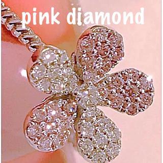 可愛い♡天然ピンクダイヤ&ダイヤモンドフラワーリング PT950(リング(指輪))