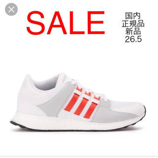 アディダス(adidas)のoriginals EQT SUPPORT ULT BY9532 26.5  (スニーカー)