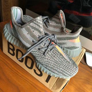 adidas - supremeadidas Yeezy Boost 350 V2 Beluga