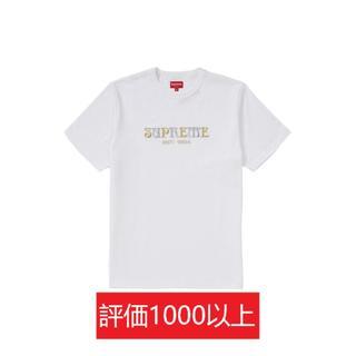 シュプリーム(Supreme)のSupreme Nouveau Logo Tee 白L(Tシャツ/カットソー(半袖/袖なし))
