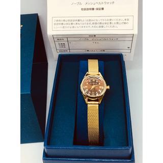 ノーブル(Noble)の新品 NOBLE ノーブル オリジナルブレスウォッチ ANA限定(腕時計)