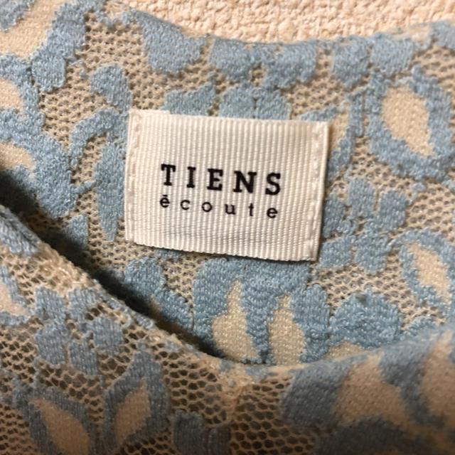 TIENS ecoute(ティアンエクート)のTIENS ecoute 花柄レースワンピース 大きいサイズにも レディースのワンピース(ひざ丈ワンピース)の商品写真