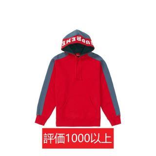 シュプリーム(Supreme)のSupreme Paneled Hooded Sweatshirt 赤L(パーカー)