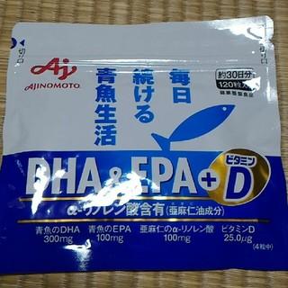 アジノモト(味の素)のDHA&EPA+ビタミンD  120粒入り(約30日分)(その他)