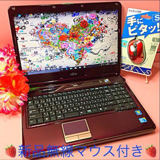 富士通 - 激速高貴なロイヤルパープル❤️DVD再生/オフィス/無線❤️Win10❤️可愛い
