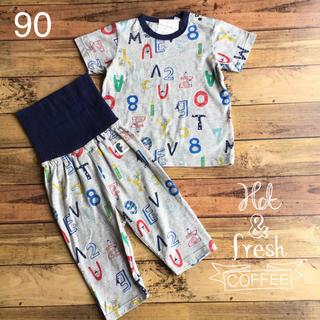 【 90 】 アルファベット柄 腹巻き一体型 半袖 パジャマ グレー