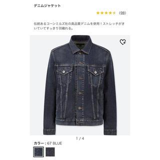 ユニクロ(UNIQLO)のデニムジャケット Gじゃん(Gジャン/デニムジャケット)