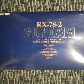 バンダイ(BANDAI)のガンダムRX-78-2(プラモデル)