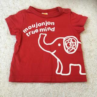 ムージョンジョン(mou jon jon)の【80】moujonjon*男女兼用Tシャツ(Tシャツ)