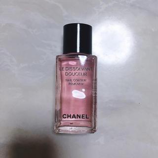 シャネル(CHANEL)のCHANEL ネイルリムーバー(除光液)