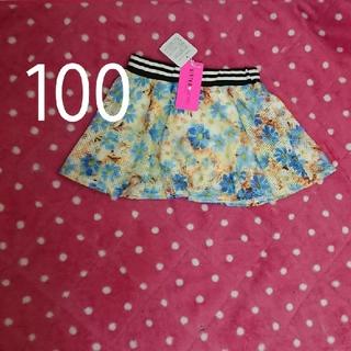 JENNI - JENNI  スカート 100 女の子