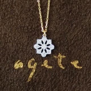 アガット(agete)のアガット 0.08ctダイヤモンド付フラワーモチーフのK18ネックレス(ネックレス)