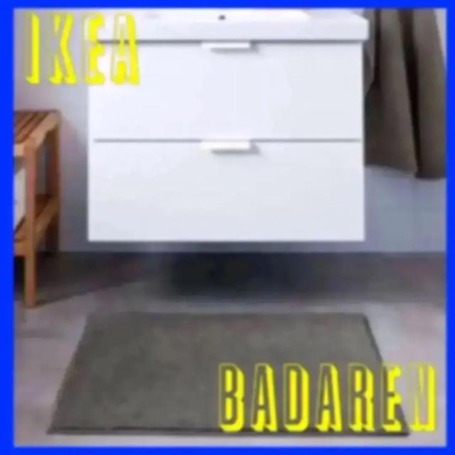 IKEA(イケア)の♢廃番カラー♢ IKEA  BADAREN  バスマット グレー インテリア/住まい/日用品のラグ/カーペット/マット(バスマット)の商品写真