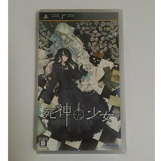 PlayStation Portable - PSP ソフト 死神と少女