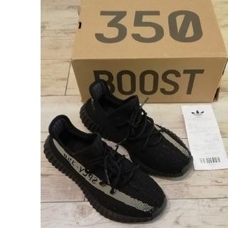 adidas - AdidasOriginals YEEZY BOOST 350 V2Green