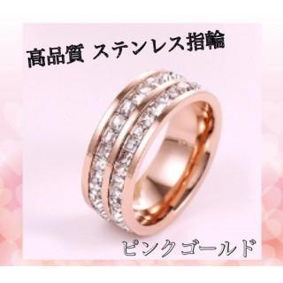 激安セール!高品質 2連リング 指輪 ピンクゴールド(リング(指輪))