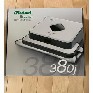 iRobot - ブラーバ 380j  iRobot Braava