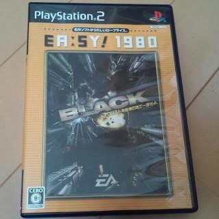 プレイステーション2(PlayStation2)のPS2ブラック(家庭用ゲーム本体)