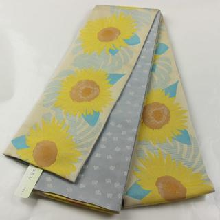 AB9082 半巾帯 新品未使用 超特価 グレーひまわり