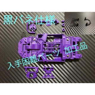 ミニ四駆 MSフレキ 046  バンパーカット
