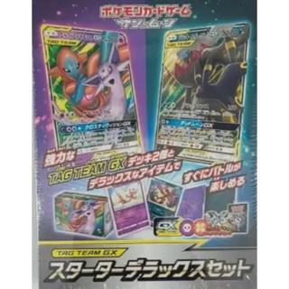 ポケモン(ポケモン)のポケモンカード タッグチームGX スターターデラックス(Box/デッキ/パック)