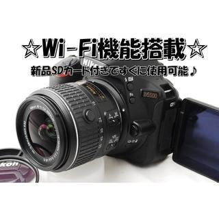 ☆Wi-Fi機能搭載☆本格一眼レフ ☆ニコン D5500 レンズキット☆