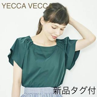 YECCA VECCA - 定価8629円❤️【新品タグ付】YECCA VECCA袖タック2wayブラウス♡