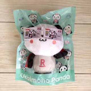 ラクテン(Rakuten)の楽天お買い物パンダ ぬいぐるみ(ぬいぐるみ)