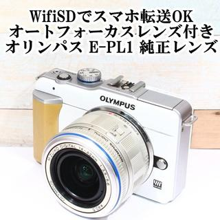 ★WifiSDでスマホ転送★オリンパス E-PL1 純正レンズキット