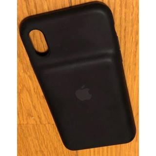 Apple - iPhone XSスマートバッテリーケース Smart Battery Case